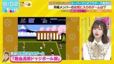 210913 LOVE it! – Hinatazaka46 Matsuda Konoka – HD.mp4-00003