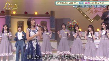 210913 Nogizaka Star Tanjou! – HD.mp4-00001