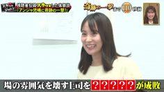 210913 Tsukai TV Sukatto Japan – NMB48 Shibuya Nagisa – HD.mp4-00009