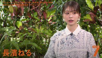 210914 7 Rules – ex-Keyakizaka46 Nagahama Neru – HD.mp4-00017
