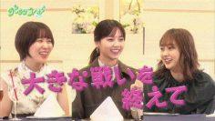210914 Gout Temps Nouveau 2 – ex-Nogizaka46 Nishino Nanase – HD.mp4-00002