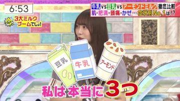 210914 Hayashi Osamu no Imadesho! Kouza 2Hours SP – Nogizaka46 Yumiki Nao – HD.mp4-00001