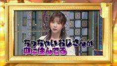 210914 Natsu no Chou Tokudai Sanma Goten!! – Nogizaka46 Yoda Yuki – HD.mp4-00010
