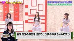210914 Nogizaka46 no Dream Baito – HD.mp4-00016
