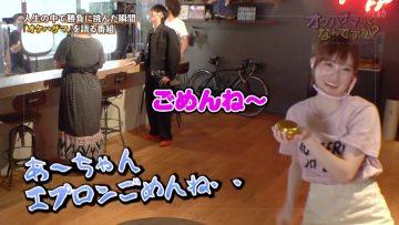 210914 OKEHAZAMA-tte Nan Desu ka – HKT48 Sakamoto Erena – HD.mp4-00001