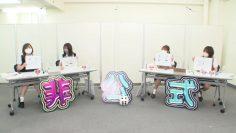 210914 SKE48 Hikoushiki Channel – SKE48 Aoki Shiori, Arai Yuki, Saito Makiko, Fukushi Nao – HD.mp4-00001