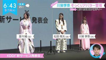 210914 ex-AKB48 Kawaei Rina – ZIP! – HD.mp4-00003