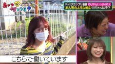 210915 Aitsu Ima Nani Shiteru – Nogizaka46 Akimoto Manatsu – HD.mp4-00003