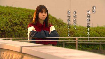 210915 Hakozume ~Tatakau! Koban Joshi~ Hulu Original 'Hakozume ~Motto Tatakau! Machiyama-Sho no Hitobito~' – ex-Nogizaka46 Nishino Nanase – HD.mp4-00001