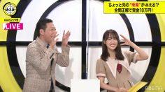 210915 Neobuzz! Mieru – Sakurazaka46 Sugai Yuuka – HD.mp4-00002