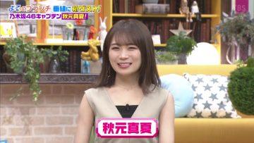 210915 Yoru no Brunch – Nogizaka46 Akimoto Manatsu – HD.mp4-00001