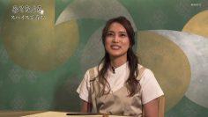 210916 Ate na Yoru – AKB48 Iriyama Anna – HD.mp4-00011