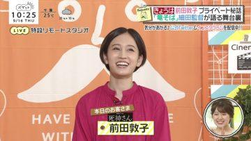 210916 BAGUETTE – ex-AKB48 Maeda Atsuko Cut – HD.mp4-00003