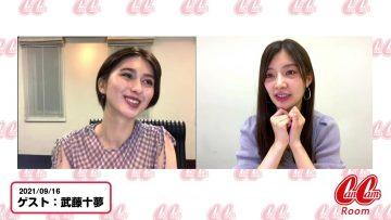 210916 CanCamRoom Nanami – AKB48 Muto Tomu – HD.mp4-00004