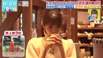 210916 LOVE it! – Sakurazaka46 Moriya Rena & ex-Nogizaka46 Matsumura Sayuri – HD.mp4-00002