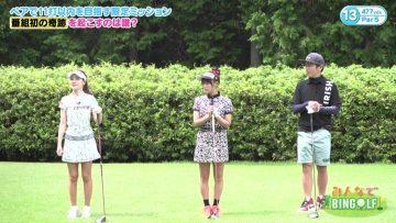 210916 Minna de BINGOLF – SKE48 Yamauchi Suzuran – HD.mp4-00003