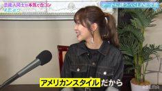 210916 NeoBuzz! Hiromi Sashihara no Koi no Osewa Hajimemashita – ex-HKT48 Sashihara Rino – HD.mp4-00013
