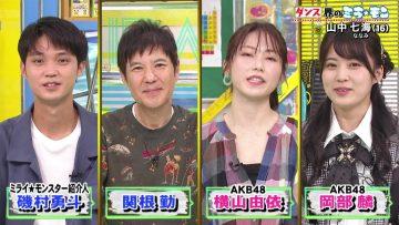 210919 Mirai Monster – AKB48 Yokoyama Yui, Okabe Rin – HD.mp4-00002