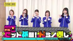 210919 Nogizaka Under Construction – HD.mp4-00010