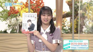 210919 Shogi Focus – Nogizaka46 Mukai Hazuki – HD.mp4-00001