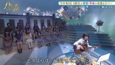 210920 Nogizaka Star Tanjou! – HD.mp4-00002