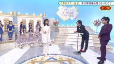 210920 Nogizaka Star Tanjou! Hulu Original – Mikoukai Eizou Mo Warukunaidarou – HD.mp4-00003