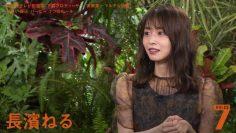 210921 7 Rules – ex-Keyakizaka46 Nagahama Neru – HD.mp4-00011