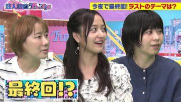 210921 Geinin Douga Tuesday – Nogizaka46 Kanagawa Saya – HD.mp4-00005
