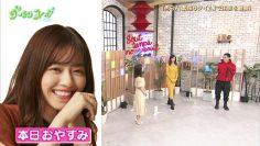 210921 Gout Temps Nouveau 2 – ex-Nogizaka46 Nishino Nanase – HD.mp4-00003