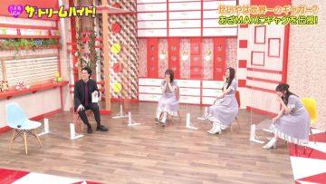 210921 Nogizaka46 no Dream Baito – HD.mp4-00012