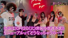 210921 OKEHAZAMA-tte Nan Desu ka – HKT48 Watanabe Akari, Sakamoto Erena, Unjo Hirona – HD.mp4-00004
