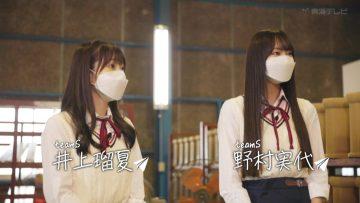 210921 SKE48 to Chotto Soko Made – HD.mp4-00002