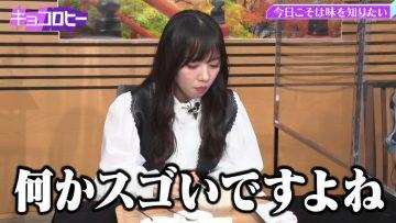 210922 Kyoccorohee – Hinatazaka46 Saito Kyoko – HD.mp4-00001