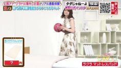 210923 Haruna Zaki-san no Tada no Tsuuhan Janeyo! – Nogizaka46 Yamazaki Rena – HD.mp4-00015