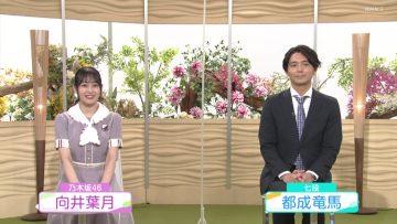 210926 Shogi Focus – Nogizaka46 Mukai Hazuki – HD.mp4-00003