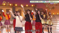 210927 Nogizaka Star Tanjou! – FHD.mp4-00017