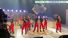 210927 Nogizaka Star Tanjou! Hulu Original – Mikoukai Eizou Mo Warukunaidarou – HD.mp4-00018