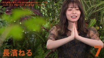 210928 7 Rules – ex-Keyakizaka46 Nagahama Neru – HD.mp4-00007