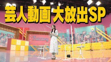 210928 Geinin Douga Tuesday – Nogizaka46 Kanagawa Saya – HD.mp4-00002