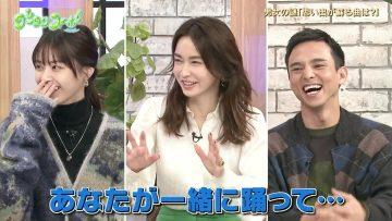 210928 Gout Temps Nouveau 2 – ex-Nogizaka46 Nishino Nanase – HD.mp4-00001