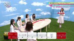 210928 Hinatazaka de Aimashou & Hinatazaka46 Desu. Chotto ii Desu ka Season 2 – HD.mp4-00001