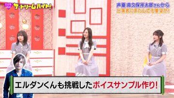 210928 Nogizaka46 no Dream Baito – HD.mp4-00002