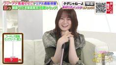 210930 Haruna Zaki-san no Tada no Tsuuhan Janeyo! – Nogizaka46 Yamazaki Rena – HD.mp4-00013