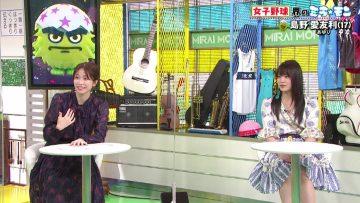 211003 Mirai Monster – AKB48 Yokoyama Yui, Okabe Rin – HD.mp4-00005