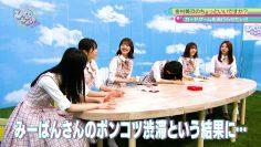 211004 Hinatazaka de Aimashou & Hinatazaka46 Desu. Chotto ii Desu ka Season 2 – HD.mp4-00001