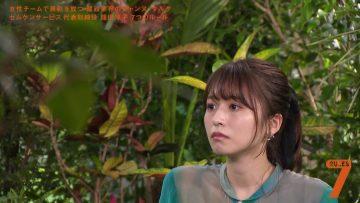 211005 7 Rules – ex-Keyakizaka46 Nagahama Neru – HD.mp4-00001