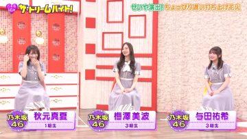 211005 Nogizaka46 no Dream Baito – HD.mp4-00002