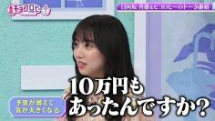 211006 Kyoccorohee – Hinatazaka46 Saito Kyoko – HD.mp4-00014