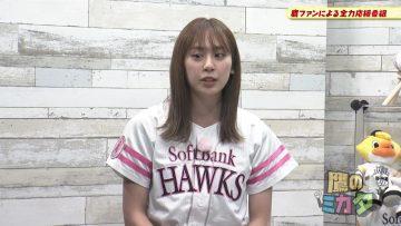 211009 Taka no Mikata – HKT48 Sakaguchi Riko – HD.mp4-00001