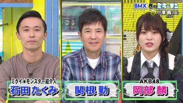 211010 Mirai Monster – AKB48 Okabe Rin – HD.mp4-00004